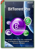 BitTorrent Pro 7.10.5 Build 45496 Stable RePack (& Portable) by D!akov (x86-x64) (2020) Multi/Rus