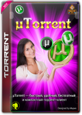 uTorrent Pro 3.5.5 Build 45672 Stable Portable by FC Portables (x86-x64) (2020) Multi/Rus