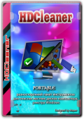 HDCleaner 1.294 + Portable (x86-x64) (2020) Multi/Rus