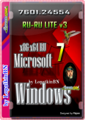 Windows 7 Professional VL SP1 7601.24554 LITE v3 by Lopatkin (x86-x64) (2020) Rus