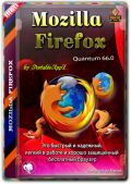 Mozilla Firefox Quantum 66.0 Portable by PortableApps (x86-x64) (2019) Rus