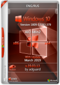 Windows 10 Version 1809 with Update [17763.379] AIO 68in2 by adguard v19.03.13 (x86-x64) (2019) Eng/Rus