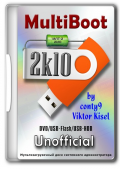MultiBoot 2k10 7.22.3 Unofficial (x86-x64) (2019) Eng/Rus