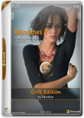 Windows 7 Ultimate Girls Edition by Morhior (x64) (2019) Rus