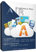 Air Explorer Pro 2.5.5 RePack (& Portable) by KpoJIuK (x86-x64) (2019) Multi/Rus
