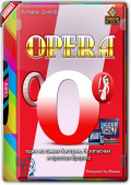 Opera 62.0.3331.72 Portable by Cento8 open Utorrent 62.0.3331.72 (x86-x64) (2019) Rus