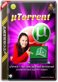 µTorrent 3.5.5 (build 45291) Portable by elchupacabra (x86-x64) (2019) Multi/Rus