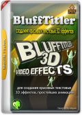 BluffTitler Ultimate 14.6 RePack & Portable by TryRooM (x86-x64) (2019) Multi/Rus