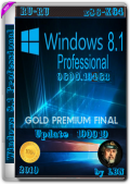 Windows 8.1 Pro 19464 DVD5 by Lopatkin (x86-x64) (2019) Rus