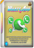 WhatsApp 0.3.4482 (x86-x64) (2019) Multi/Rus