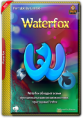 Waterfox Current 2019.10 Portable by Cento8 (x64) (2019) Rus/Eng