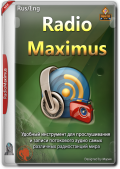 RadioMaximus 2.26 RePack (& Portable) by TryRooM (x86-x64) (2019) Multi/Rus